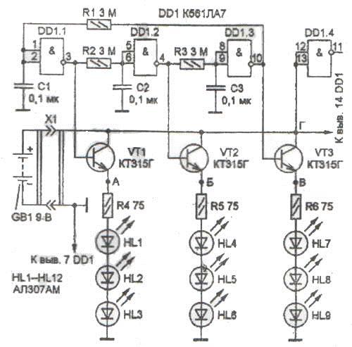 Принципиальная схема гирлянды на микросхеме К561ЛА7