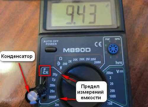 Как проверить исправность конденсатора (радиоэлемента) для постоянного и переменного напряжения
