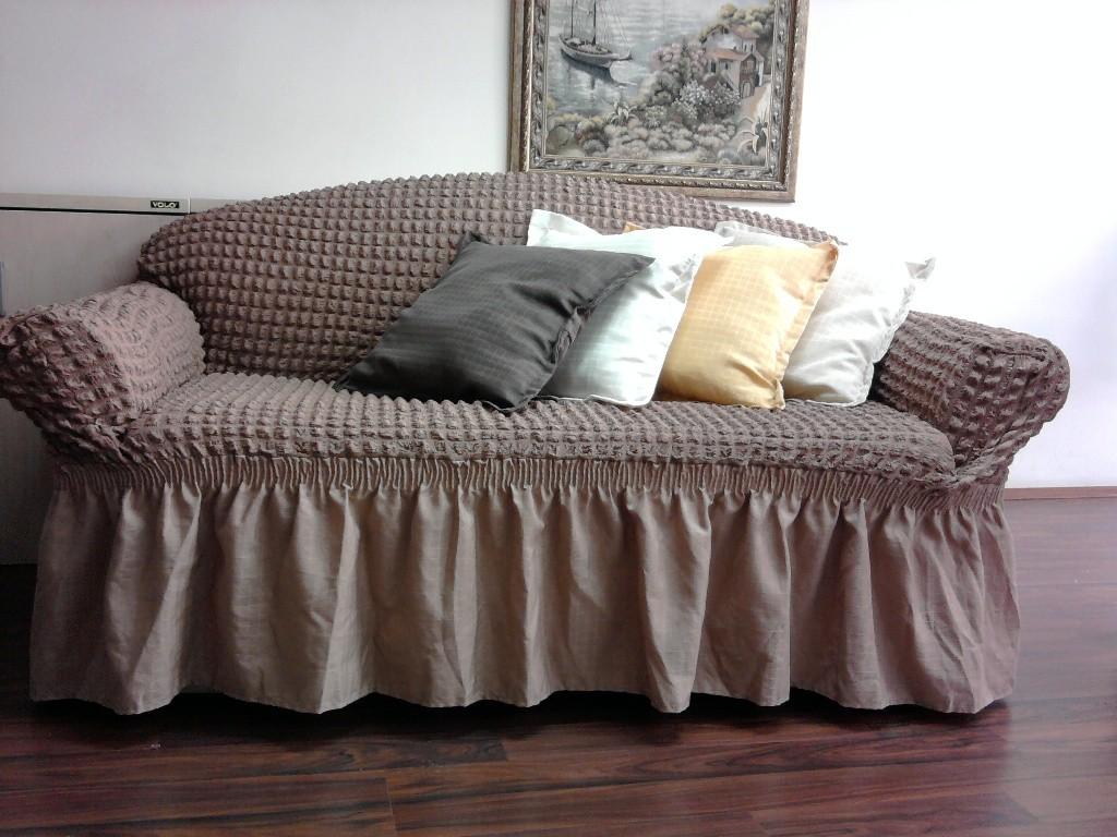 Чехол на диване