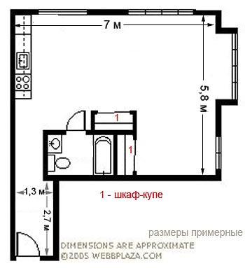 дизайн квартиры-студии 46 кв м фото2