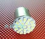 Таблица соответствия мощностей по освещенности светодиодных, люминесцентных, галогенных и ламп накаливания