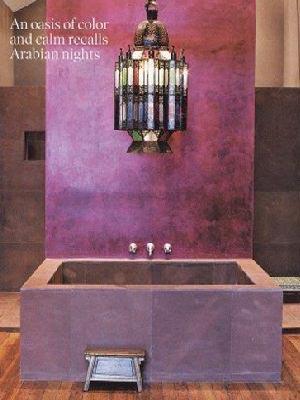 ванная комната в марокканском стиле 7