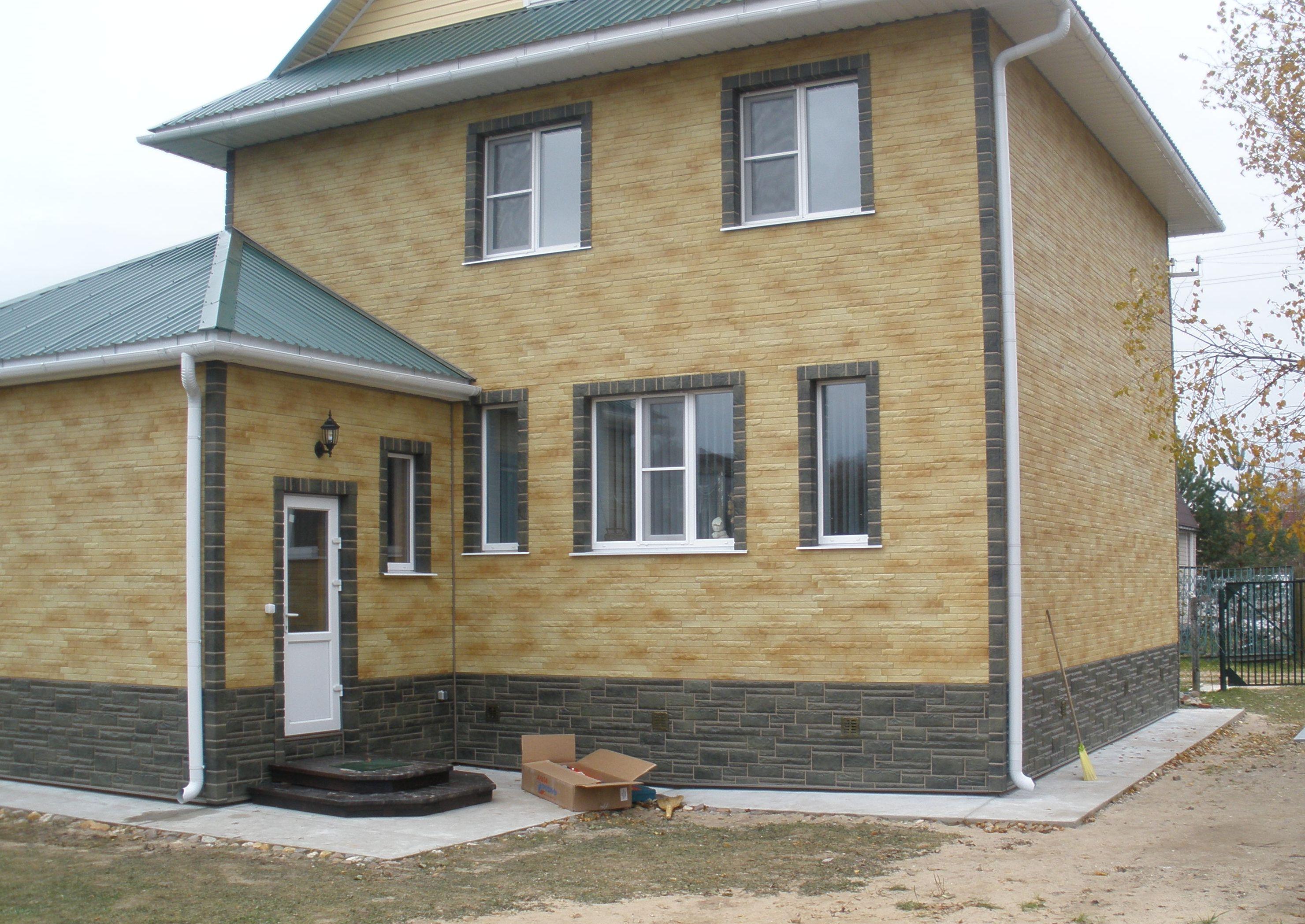 Дом обделанный сайдингом