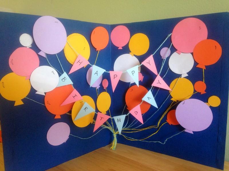 Открытка с днем рождения из бумаги цветной, открытки подарить друзьям