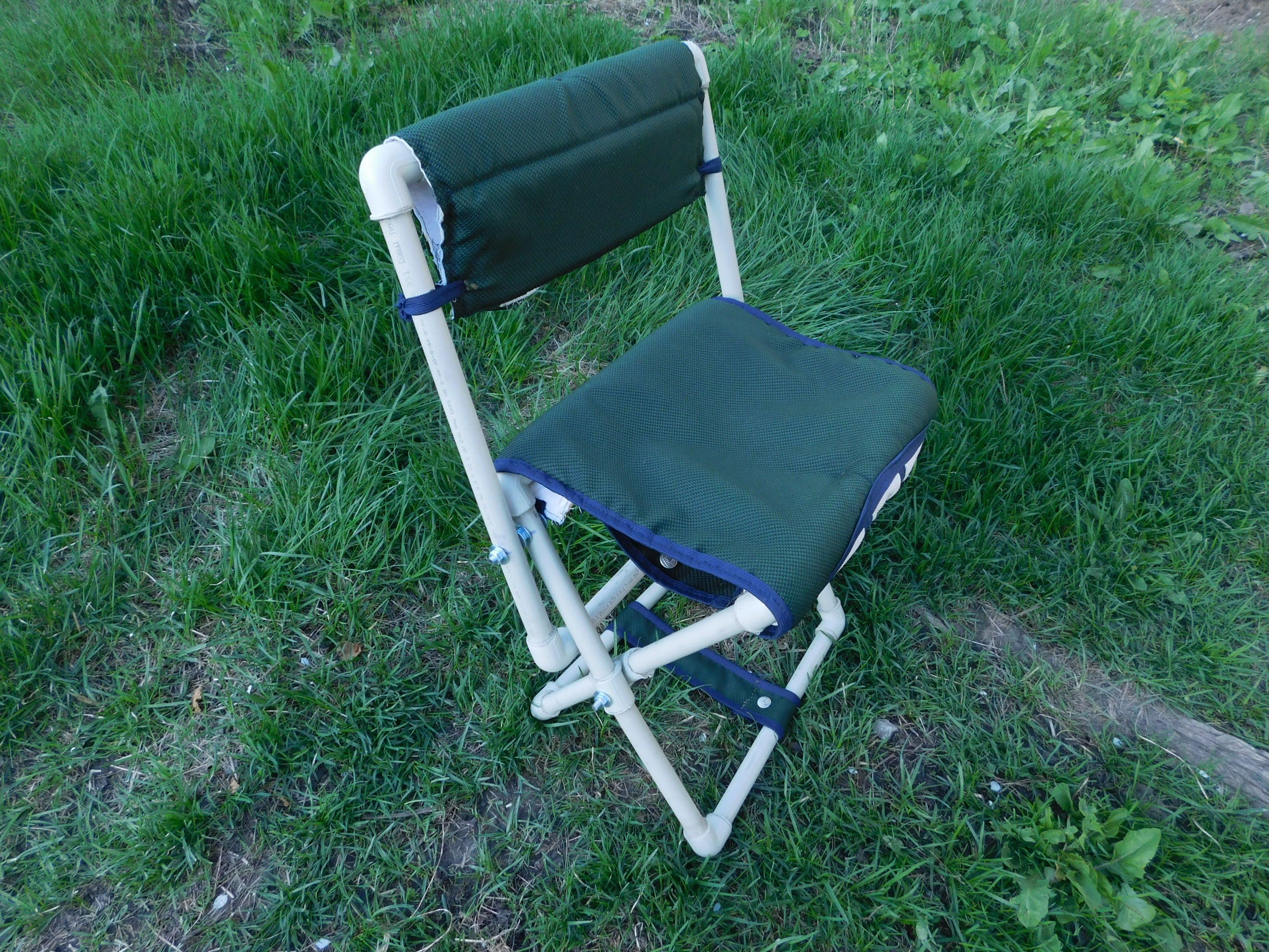 Раскладной стульчик