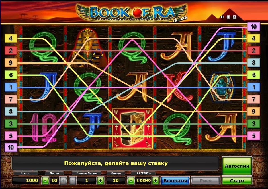 Игровой автомат roller coaster играть бесплатно