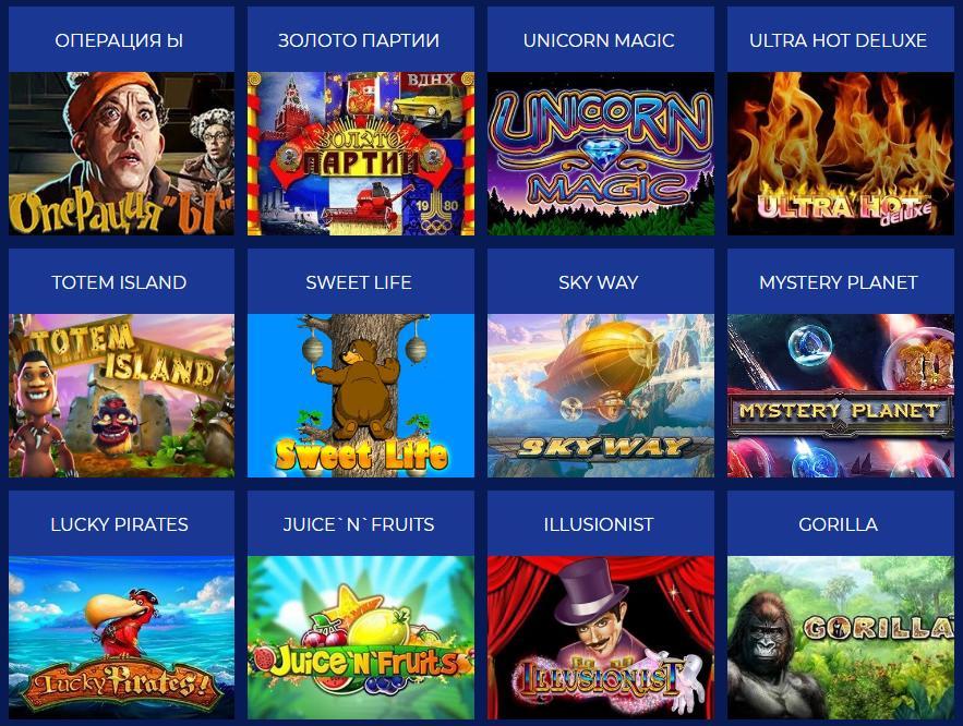 Новые игровые автоматы Вулкан теперь в обновленном формате