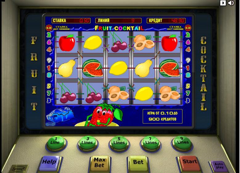 Игровой автомат Fruit Cocktail овладел публикой!