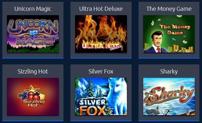 Лучший игровой автомат Resident уже доступен в казино Адмирал