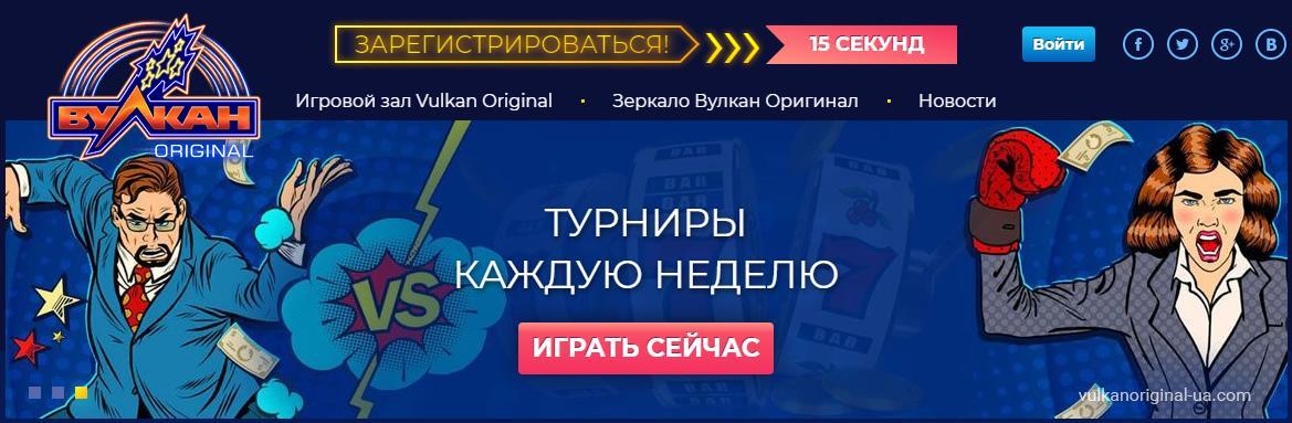 Казино Вулкан Оригинал представляет игровой автомат Unicorn Magic!